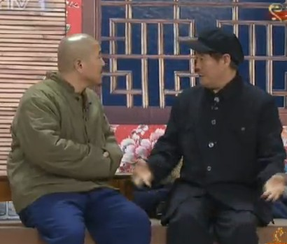 央视春晚2010赵本山小品《捐助》视频回放